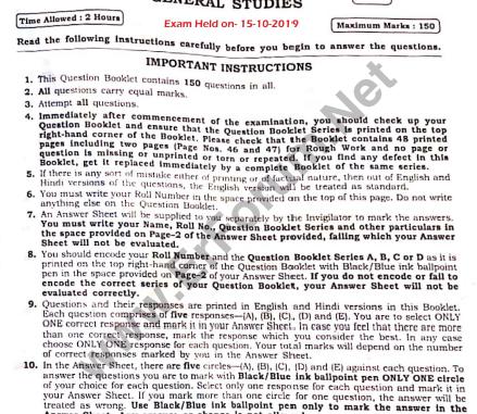 bpsc-pt-65th-solved-paper-pdf